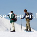 Schneeschuhwandern im Pillerseetal