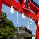Kyushu – brodelnd-heißes Japan